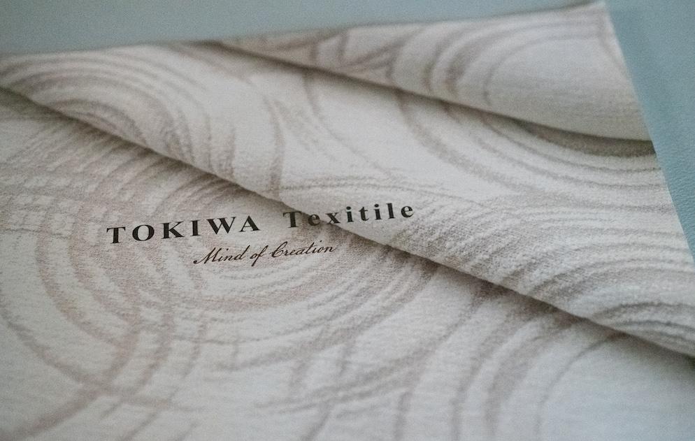 トキワ織物株式会社パンフレット